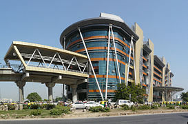 HUDA City Center station in Gurgaon.jpg