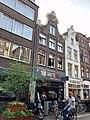 Haarlemmerstraat, Haarlemmerbuurt, Amsterdam, Noord-Holland, Nederland (48720042156).jpg