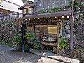 Hachimancho Yanagimachi, Gujo, Gifu Prefecture 501-4214, Japan - panoramio (6).jpg