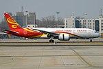 Hainan Airlines, B-2759, Boeing 787-8 Dreamliner (46721486635).jpg
