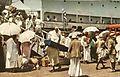 Hajj 1965 10.jpg