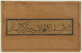 Hajj Directions WDL6835.png