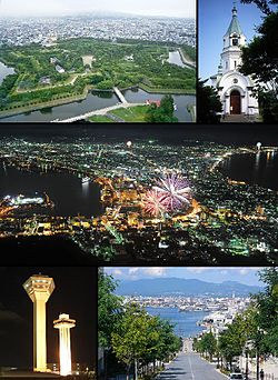 Clockwise from the top: Goryokaku, Hakodate Orthodox Church, Night View from Mount Hakodate, Goryokaku Tower, Hachiman-Zaka and Hakodate Port