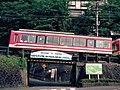 Hakone-Tozan-Railway-80permillage.jpg