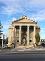 Hampshire County Courthouse Romney WV 2014 10 05 03.jpg