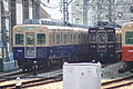 Hankyu 5100 hanshin amagasaki.JPG