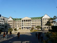 Image Result For Hanyang Cyber University