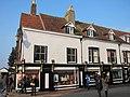 Harveys Shop - geograph.org.uk - 2299918.jpg