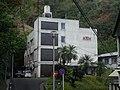 Headquarter of ATV(Amami Television).jpg