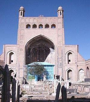 Mirza Salman Jaberi - The tomb of Khvajeh Abdollah Ansari in Gazorgah, Herat.