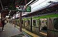 Higashi Ojima Station-1.jpg