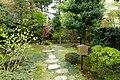 Higashiyama Kimachi Ryokuchi Park - Kanazawa, Japan - DSC00092.jpg