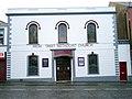 High Street Methodist Church, Lurgan - geograph.org.uk - 615716.jpg