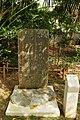 Himeyuri Peace Museum11n2940.jpg