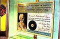 Hindusthan Record Contains Rabindranath Tagore Songs - Tobu Mone Rekho and Ami Jakhan Babar Mato Habo - BITM - Calcutta 2000 003.JPG