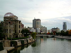 Atomic Bomb Dome (left) and modern buildings