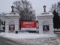 Historical Square of Ekaterinburg (63).jpg
