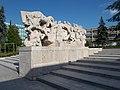 Historical monument by László Marton (1978), Veszprém Belváros, 2016 Hungary.jpg