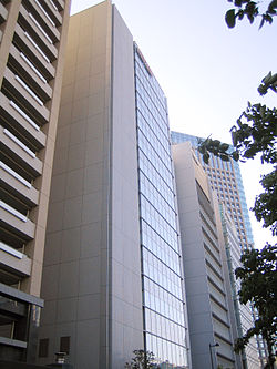 Hitachi Maxell (head office).jpg
