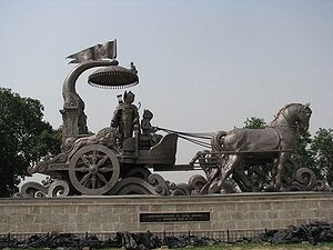 Bhagavad Gita - Bronze chariot, depicting discourse of Krishna and Arjuna in Kurukshetra
