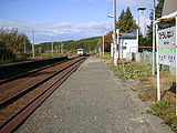 Hiushinai station02.JPG