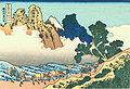 Hokusai46 back-fuji.jpg