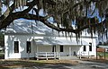 Homeland FL School pano01.jpg