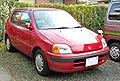 Honda Logo 002.JPG