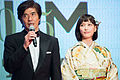 "Honda Tsubasa & Sato Koichi ""Terminal"" at Opening Ceremony of the 28th Tokyo International Film Festival (22269212648).jpg"