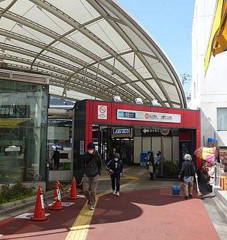Hongō-sanchōme Station - Image: Hongō sanchōme Station March 2015