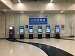 Hong Kong-Zhuhai-Macau Bridge Shuttle Bus ticket office in Macau 22-01-2019.jpg