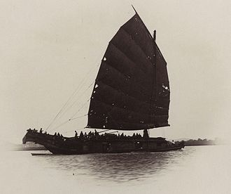 Junk (ship) - Junk near Hong Kong, circa 1880