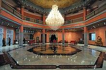 Kenzi Club Agdal Medina Privilege Room