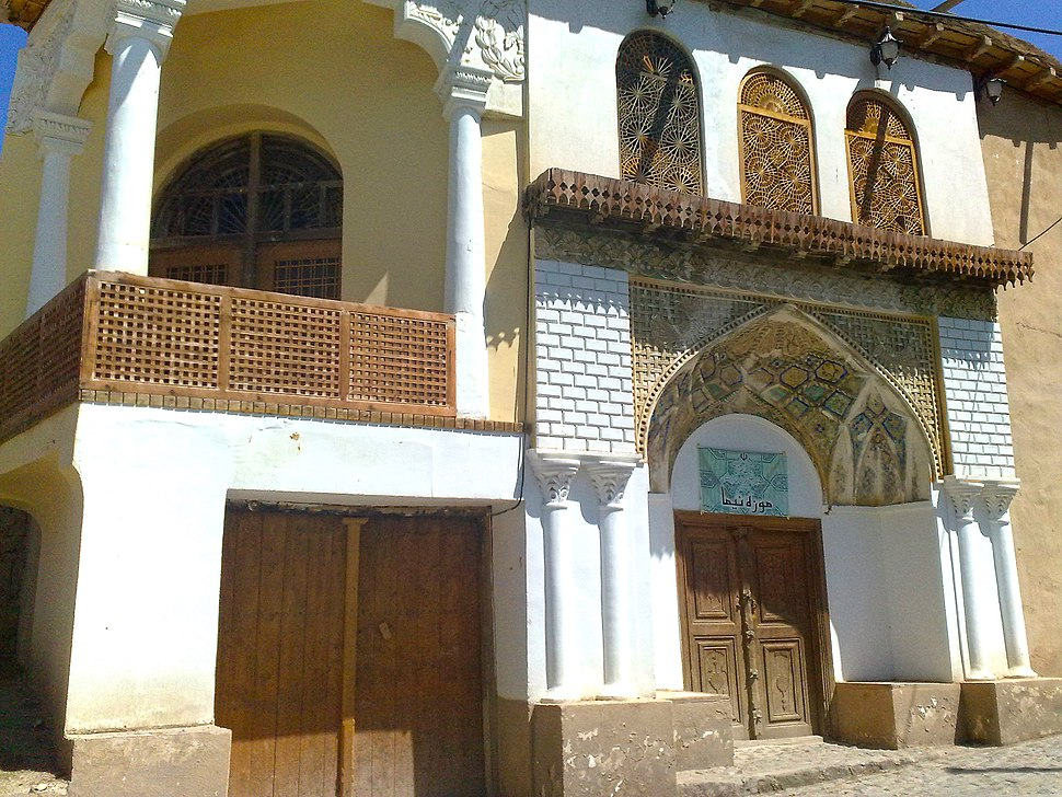 House of Nima (2)
