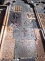 Hovhannavank (cross in wall) (10).jpg