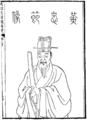 Huang Yue.png