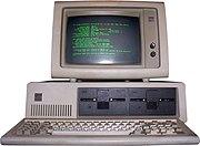 IBM PC with green monochrome display