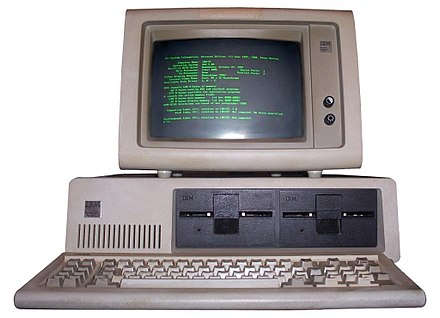 IBM 5150, released in 1981 IBM PC 5150.jpg