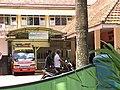 IGD RSUD Kepanjen, emergency unit - panoramio.jpg