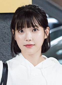 IU on 4 June 2017.jpg
