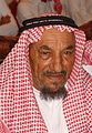 Ibrahim Al-Onaizan.jpg