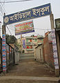 Ideal School, Sherpur.JPG