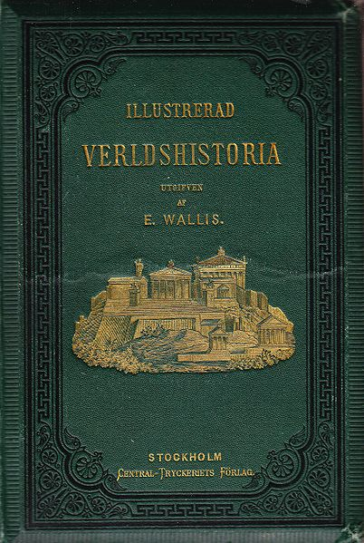 File:Illustrerad Verldshistoria band I omslag.jpg