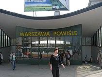 Img 6477- Dworzec PKP Warszawa Powiśle.jpg