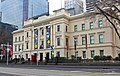Immigration Museum, Melbourne.jpg