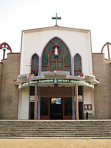 Infant Jesus Cathedral, Salem 1.jpg