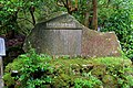 Inscription - Hakone-jinja - Hakone, Japan - DSC05730.jpg