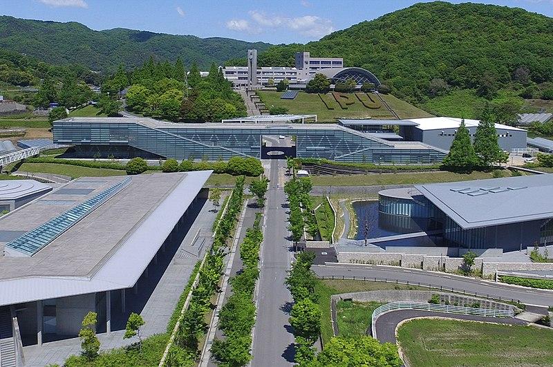 File:International Pacific University.jpg