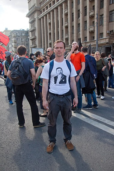 Internet freedom rally in Moscow (2017-07-23) by Dmitry Rozhkov 05.jpg