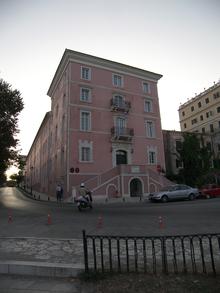 Здание Ионической Академии